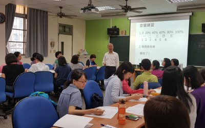 2018.9.29高雄市政府國民教育輔導團聲音美化訓練